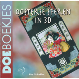 336084 Oosterse Sfer